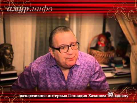 Геннадий Хазанов - о войне на Украине (эксклюзив)