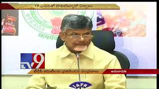 Revuri Prakash Reddy and Seethakka in TDP Polit Bureau from Telangana