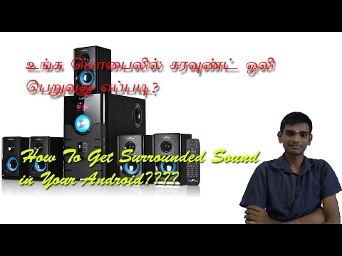 how to get surround sound on android without rooting  ( New Trick) - Tamil Tech Kid