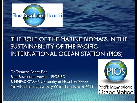 The role of the Marine Biomass in the Sustainability of the Pacific International Ocean Station