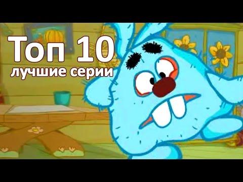 Смешарики лучшее | Все серии подряд - старые серии 2006 г. 3 сезон (Мультики для детей и взрослых)