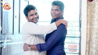 Chammak Chandra and Venu Skit Inviting For Raa Raa Teaser Launch