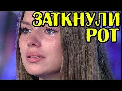 АРТЕМОВОЙ ЗАТКНУЛИ РОТ! НОВОСТИ 07.01.2017