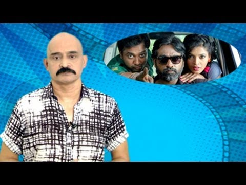 media suthukavvum full movie