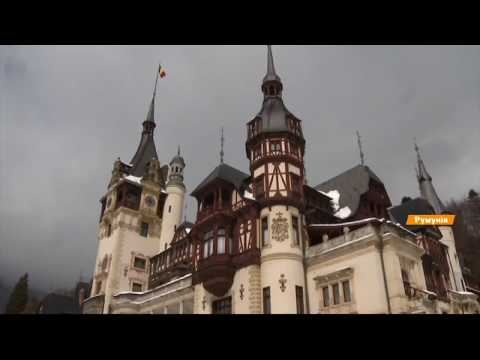 Невероятный замок румынских Карпат - Пелеш: что посмотреть и цена билета