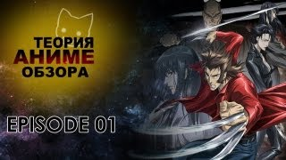 Anime review theory 01 # Wolverine