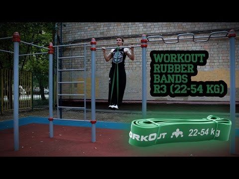 Подтягивания с резиновыми петлями WORKOUT RUBBER BANDS (street workout x beginners x pull-ups)