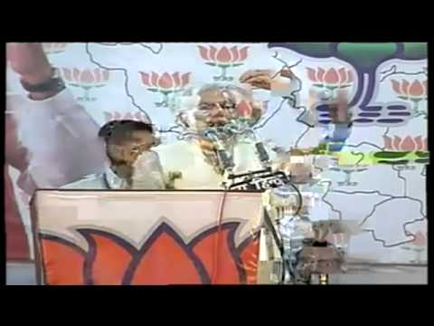 Shri Narendra Modi Addressing A Public Meeting In Kota, Rajasthan video