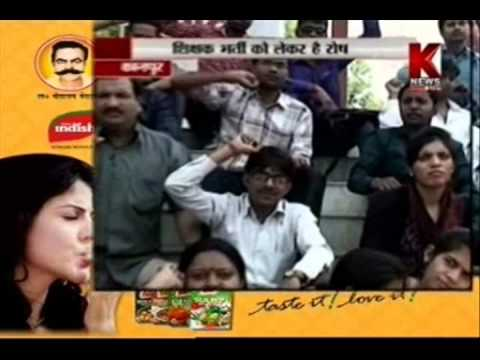 Students Protest Against State Govt on Teachers Recruitment Case