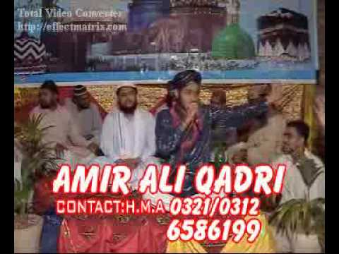 Madina Sohna Ae video