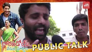 Rarandoi Veduka Chuddam Movie  Public Talk | Naga Chaitanya | Rakul Preet Singh