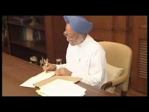 Dr Manmohan Singh- a profile