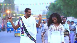 Senedu Alee - Amalaye(Ethiopian Music )