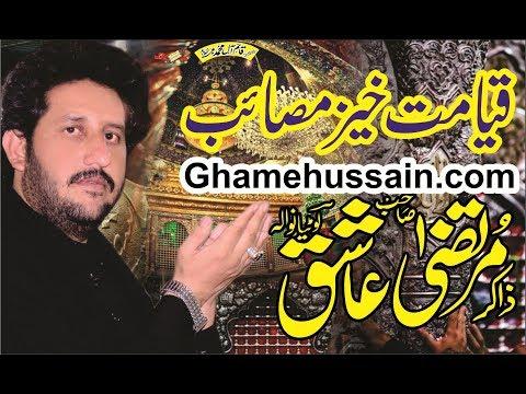 ZAkir Syead Murtza Ahiq Loryan wala Yaadgar Mashib Chakwal