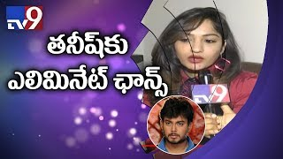 Bigg Boss 2 : Actress Madhavi Latha about Tanish elimination
