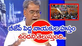 Police Officers Is Answerable To Law | Ravulapati Seetharama Rao #2 | #PrimeTimeDebate