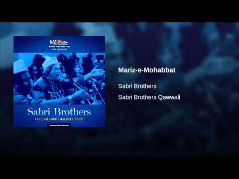 Mariz-e-mohabbat video