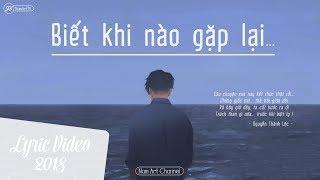 Biết Khi Nào Gặp Lại ‣ Nguyễn Thành Lộc「Lyric Video Cover」
