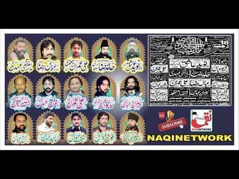 18 Rajab 2019 Live Majlis Aza chak No 65 Awagat Jaranwala