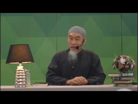 Syaikh Hussein Yee - Live