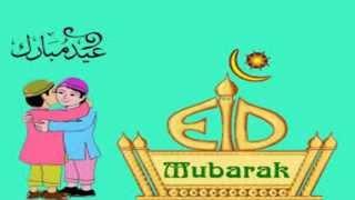 Eid Ul Adha Song(Eid Shuvecha)