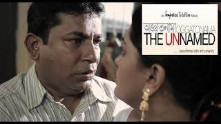 Download দেখুন কিভাবে বাজিমাত করলো বাংলা ছবি  অজ্ঞাতনামা 3Gp Mp4