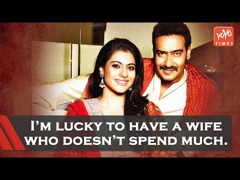 Bollywood Actor Ajay devgn Says I'm lucky To Have A Wife Who Doesn't Spend Much |  YOYO Times