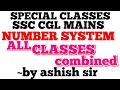 number system complete by Ashish sir (193.5 200) for SSC CGL CHSL BANK PO CAT MAT MBA thumbnail