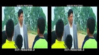 Sachin Tendulkar Kadu Movie 3D Promo