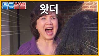 시간 순삭! 웃기는 공포 영화 병맛 장면 모음 (ENG_SUB) (Top12 Comedy scene in horror movies)