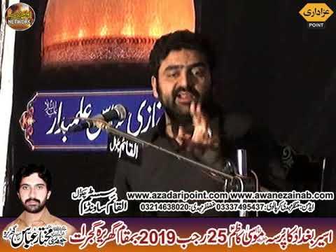 Zaki Gayour Sabir Behail majlis Aza 25 Rajab 2019 Gharrera Gujrat