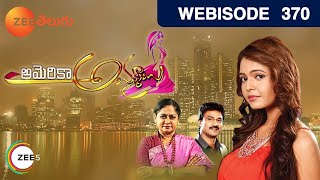 America Ammayi - Episode 370  - October 1, 2016 - Webisode