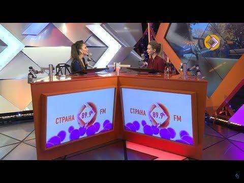 В гостях у Страны FM Ширшакова Мария