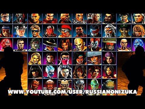 Ultimate Mortal Kombat Trilogy v1. 6 - скачать игру
