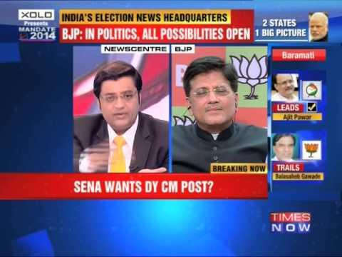 Will BJP chose Shiv Sena or NCP?