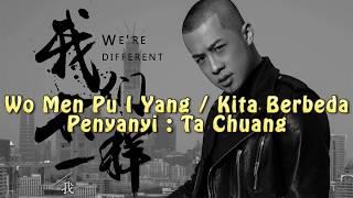 Download Lagu 07. wo men pu i yang (terjemahan) Gratis STAFABAND