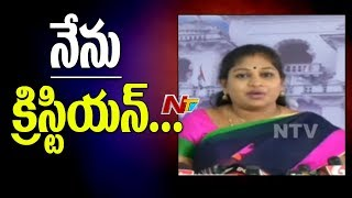 I Am a Christian : TDP MLA Anitha ||  MLA Anitha Appointed as TTD Board Member