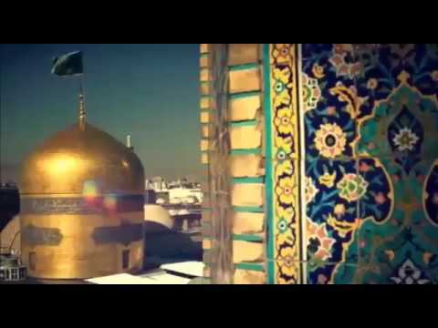 Jaan Reza Jaan New Manqabat Mirza Hasan Mujtuba 2018 1439