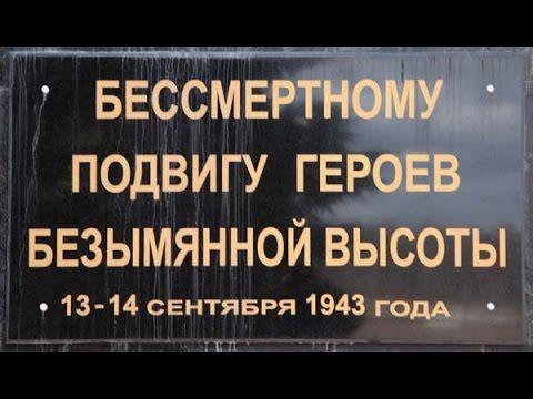 Юрий Гуляев - На безымянной высоте (OST ;