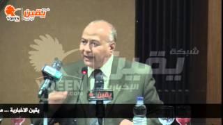 يقين | محمد السعيد الادريسي النظام العربي كان يسعي دائما الي الثبات