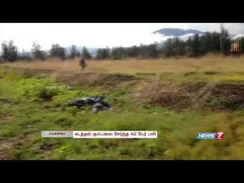 Mexico drug war shootout leaves 42 dead   World   News7 Tamil  