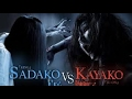 Sadako vs Kayako 2016【HD】✪✪✪ Mizuki Yamamoto, Tina Tamashiro, Aimi Satsukawa.mp3