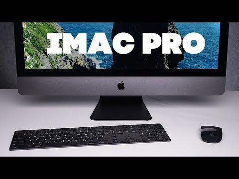 Обзор iMac Pro