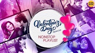 Valentines Day Special | Bangla Romantic Non Stop Hits | Bangla Songs JukeBox 2019