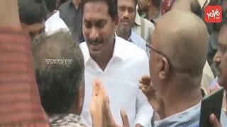 YS Jagan Praja Sankalpa Yatra at Rayavaram in East Godavari | Day 216