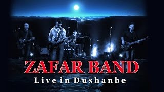 ZAFAR BAND-Nasimi khush/Live in Dushanbe 2013