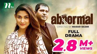 Eid Comedy Natok 2017 | Abnormal, Full Drama | Mahfuz, Mehjabin, Mishu Sabbir Director: Masusd Sejan