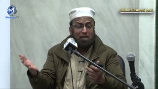 Slaam us par Amjad Hussain سلام اس پر