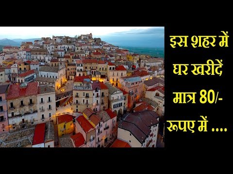 इस्से सस्ता और कहीं नही और कहीं नही | Cheapest House For 80 Rs Only.