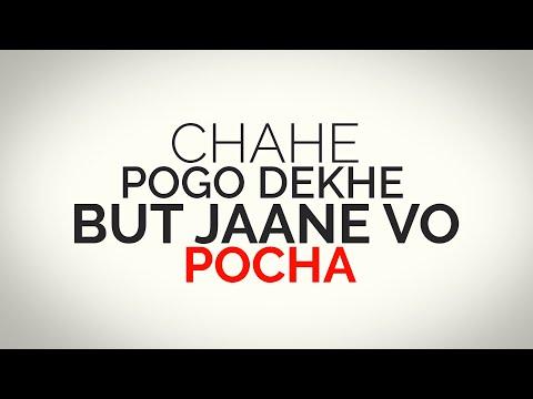 POCHA || Hindi Funny Rap || CJ